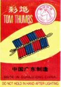 tom thumb cracker night